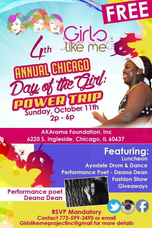annuaual4thchicago-girl